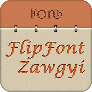 zawgyi one apk app zawgyi flipfont free apk for kindle