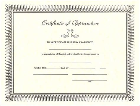 certificate of thanks template pin by treshun smith on 1212 blank