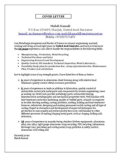 100 cover letters ubc exle good marketing cover