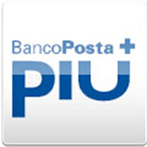 banco posta on line privati simply sms alert postemobile