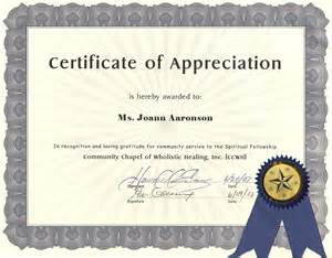 recognition of service certificate template awards joanne aaronson