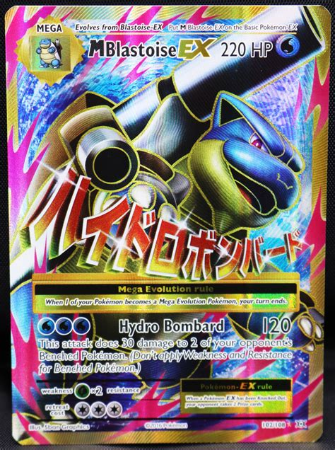 M Blastoise Ex 30146 Ultra mega m blastoise ex 102 108 tcg xy