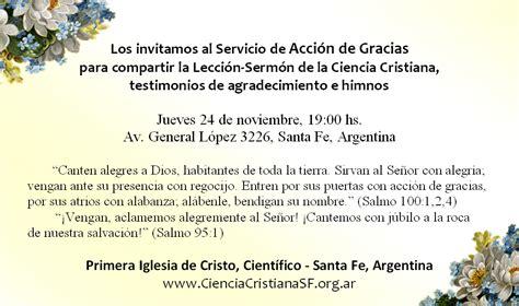 como hacer una invitacion para un culto cristiano acci 243 n de gracias 2011 ciencia cristiana en espa 241 ol