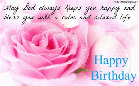 religious happy birthday images christian birthday wishes religious quotes happy wishes