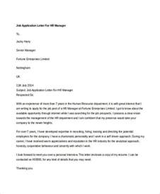 Application Letter Human Resource Manager 10 Sle Hr Application Letters Free Sle Exle Format Free Premium