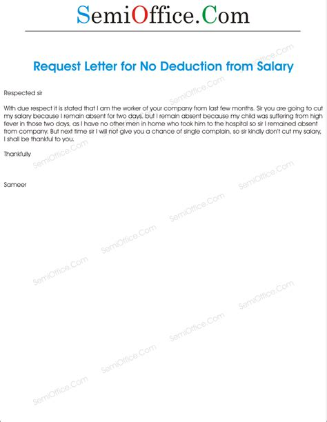 Request Letter Not To Deduct Loan From Pay Application For Not Cutting Salary