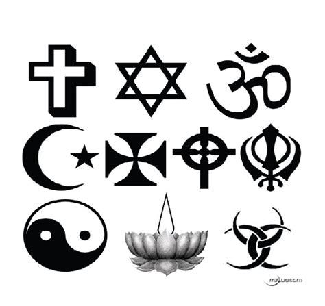 imagenes simbolos religiosos colorir e pintar s 237 mbolos religiosos