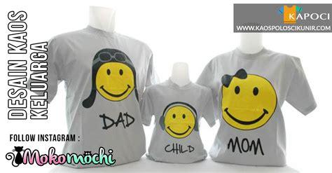 desain baju kaos keluarga desain kaos keluarga untuk acara gathering