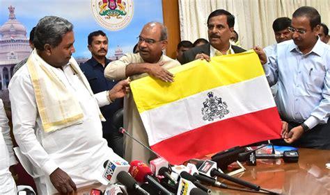 india karnataka bangalore news photo karnataka assembly election 2018 cm siddaramaiah unveils