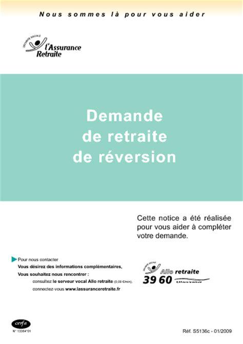 Demande De Bénévolat Lettre Application Form Formulaire De Demande Pension De Reversion
