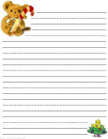 Free Christmas Writing Paper Lined Christmas Writing Paper New Calendar Template Site
