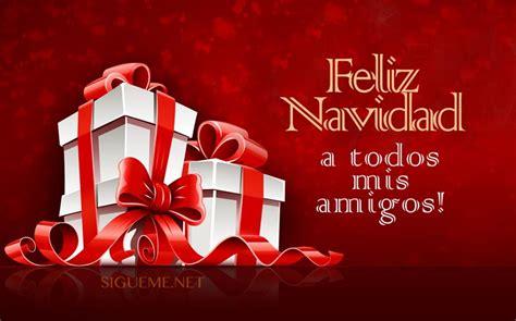 imagenes feliz navidad a todos mis amigos feliz navidad a todos mis amigos navidad