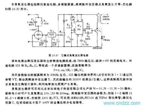 ozone generator circuit diagram