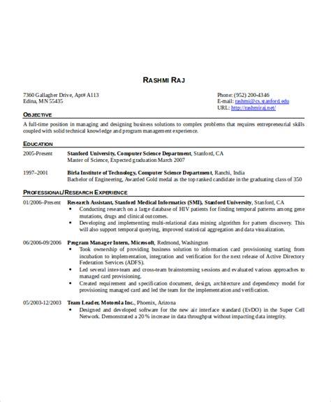 software engineering intern resume internship resume template no