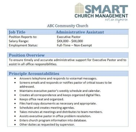 Church Administration Description by Church Human Resource Forms