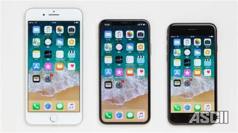 with iphone 8 and iphone x apple bets iphone xを使うとiphone 8 plusにはもう戻れない 石川温氏寄稿 週刊アスキー