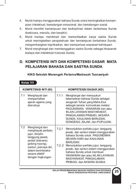 Contoh Surat Tidak Resmi Bahasa Sunda Suratmenyurat Net