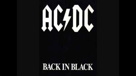 Is Back Black ac dc back in black single
