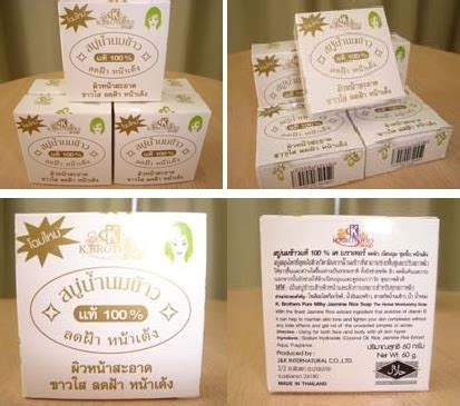 Sabun Thai sabun beras thailand k brothers jual herbal murah grosir
