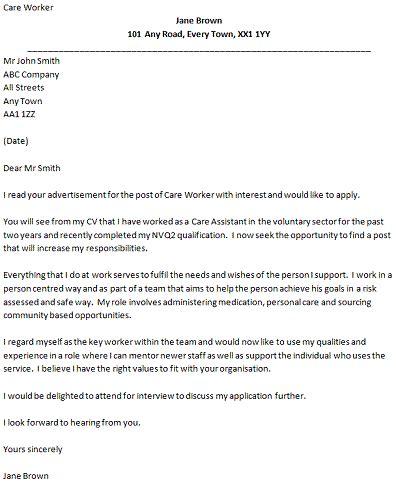 daycare worker resume child care worker cover letter sample skills