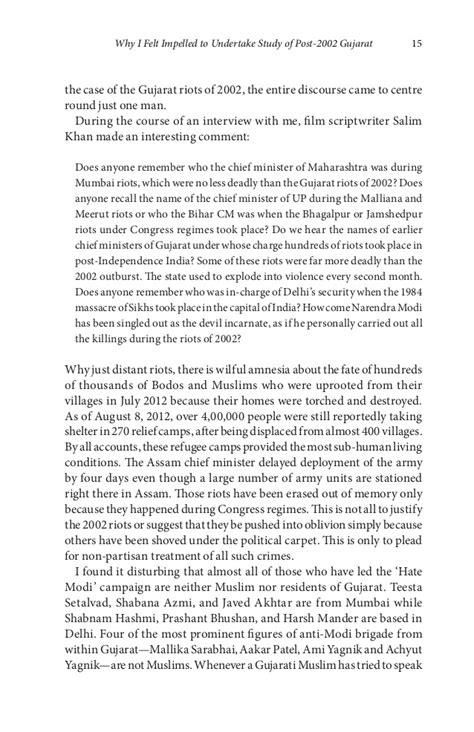Gujarati Essay by Earthquake Essay In Gujarati Language Gujarat Earthquake The Free Encyclopedia
