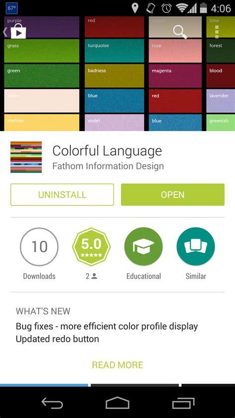 colorful language colorful language fathom