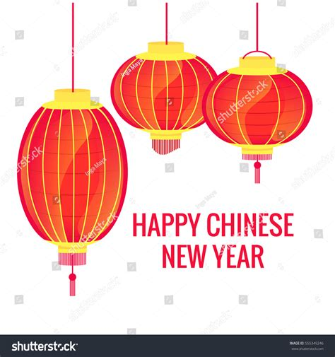 new year lantern vector set new year paper lanterns stock vector 555349246