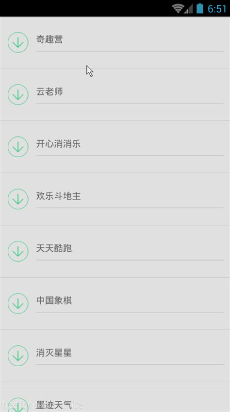 android asynctask android asynctask多任务多线程断点续传下载 csdn博客