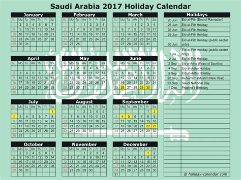 Calendar 2018 Uae Holidays Saudi Arabia 2017 2018 Calendar