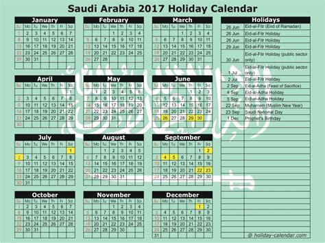 eid ul fitr  calendar yearly printable