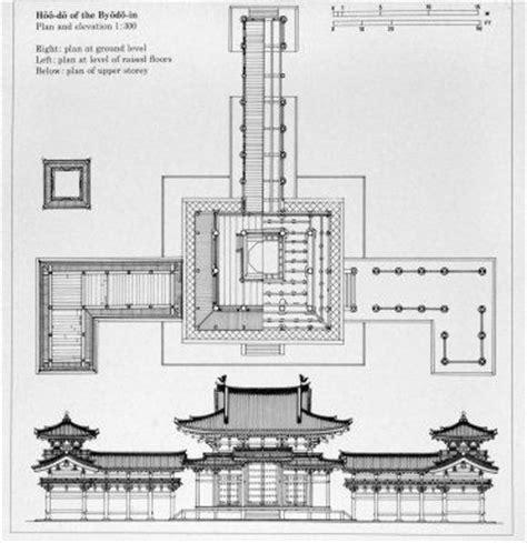 buddhist temple floor plan plan 233 l 233 vation du temple du byodo in pr 233 fecture de kyoto