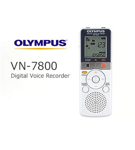 2gb digital voice recorder olympus vn 7800 digital voice recorder with 4gb memory