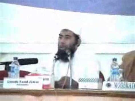 Syarah Rukun Islam Jilid 1 Syahadat ustadz yazid jawas