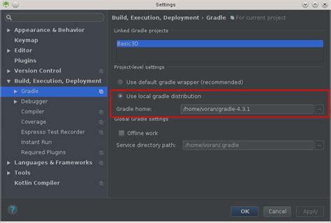 android studio gradle как ускорить android studio на ноутбуке электрический блогнот