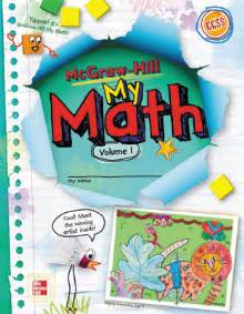 My math online mrs stephanie hale crosby elementary school