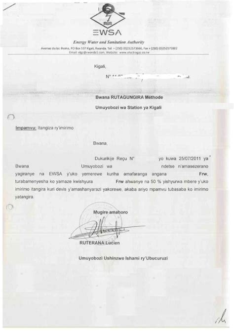 authorization letter m1 business procedures in rwanda