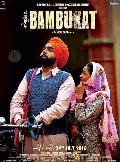 film links 4u bambukat 2016 punjabi full movie watch online free