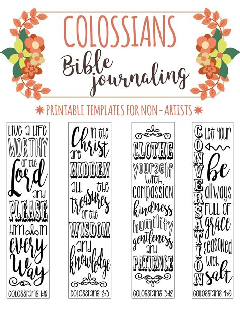 printable scripture journal 4 bible journaling printable templates illustrated