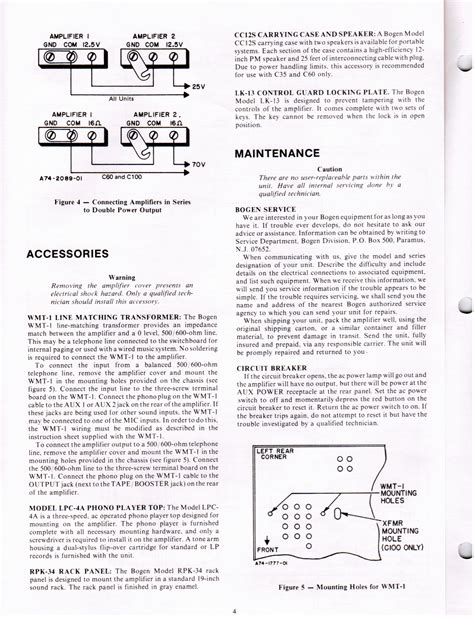 bogen at10a wiring diagram 26 wiring diagram images