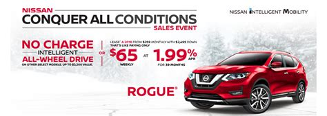 nissan incentives canada monthly incentives oakville nissan in oakville on