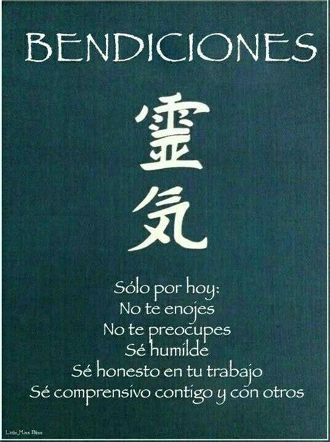 libro the essence of tao 140 mejores im 225 genes sobre tai chi en medicina china tradicional meditaci 243 n y qigong