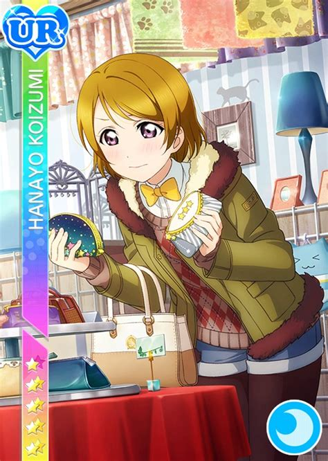 live school idol festival card template ur file hanayo cool ur556 jpg live school idol festival