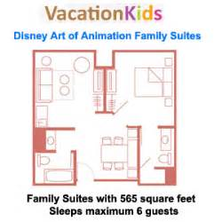 family suite floor plan art of animation cars family suite
