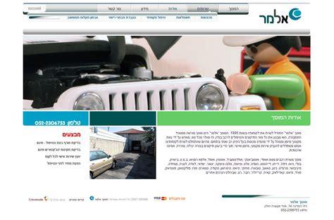Website Garage Car Repairs Service Garage Multilingual Site Webprom Design