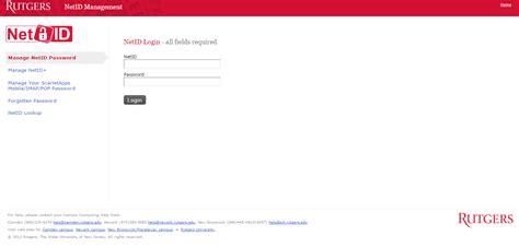 Rutgers Mba Admission Login by Landline Enterprise Application Services