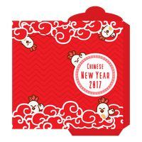 ang pao envelope template ang pao vector image 1575981 stockunlimited