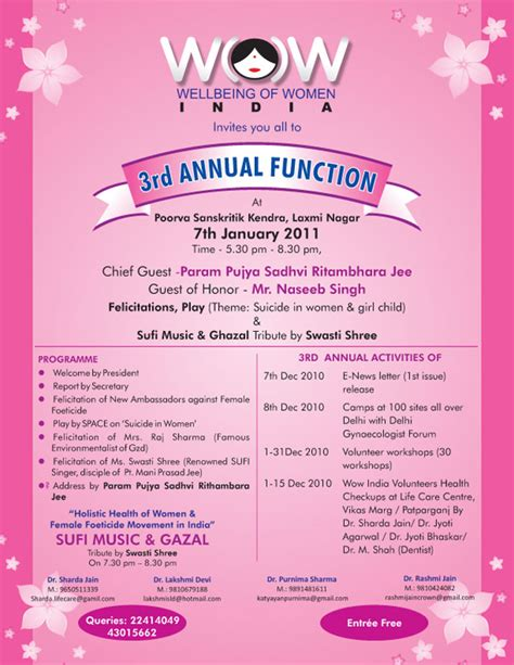 Invitation Letter Format For Annual Day Wow India