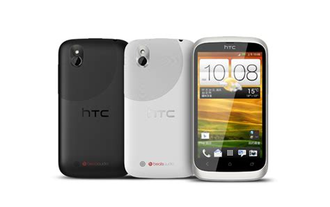 themes for htc desire u htc desire u available online for rs 13 499 technology news
