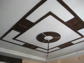 Awesome Best Ceiling Fans For Bedrooms #2: Falseceiling2.gif