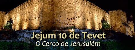 Feriados Judaicos 2018 Festas Judaicas Juda 237 Smo Na Pr 225 Tica